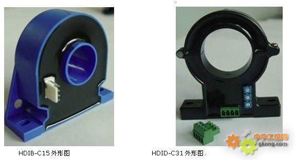 核心提示:开环霍尔电流传感器在通信基站中的应用 关键字:开环霍尔电流传感器,通信基站 本文介绍了基于开环霍尔原理,通过标准输出的HDIE-C系列的开环电流传感器用于通信基站电源管理、监测的方案,实现了对于某一特定区域内的所有通信基站工作状态的监测,减少大面积区域内工作人员巡检的工作量。 1、引言 随着我国电信事业的迅速发展,通信网络规模的不断扩大,需要操作与维护的通信基站种类和数量大幅度的提高,对通信基站电源的稳定性和可靠性也就提出了更高的要求,为提高通信